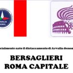Costituito il nucleo di protezione civile dei bersaglieri di Roma