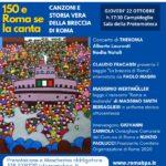 CANZONI E STORIA VERA DELLA BRECCIA DI ROMA